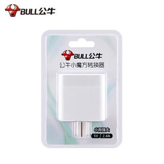 BULL 公牛 U9B122 无线新国标 公牛插座usb插座充电小魔方插排插线板接线板电源转换器