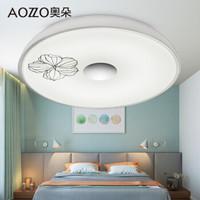 AOZZO 奥朵 CL20208 LED吸顶灯 简约现代爱未央款35CM 功率10W