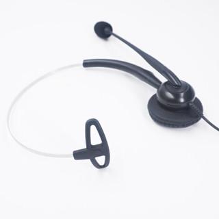 缤特力(Plantronics)SP7-QD+QD转RJ9线 专业话务耳机耳麦/降噪/听力保护
