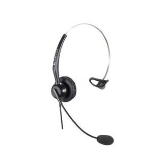 科特尔(CALLTEL)话务耳机话务耳麦办公商务耳机话务员/客服/呼叫中心耳麦H388N(USB插头/音量调节/静音)