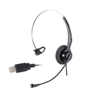 科特尔(CALLTEL)话务耳机 话务耳麦 单耳电话机耳机办公商务耳机话务员客服呼叫中心耳麦T600USB电脑插头)