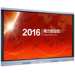 得力(deli)14781 智能交互会议平板 电子白板 无线传屏 远程会议 多功能平板