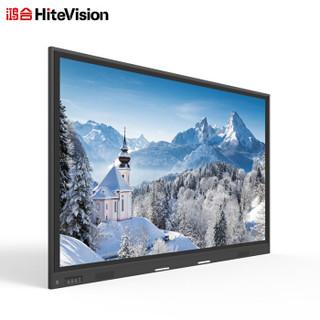 鸿合 (HiteVision) ICB-N75P 会议平板 视频会议系统电子白板教学一体机 交互白板75英寸双系统无线智能
