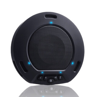 艾科朗 iClub 视频会议全向麦克风  MK-W410 无线接电脑 可外接音箱/调音台 高清会议软件系统终端扬声器设备