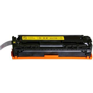绘威CF500X 202X四色大容量硒鼓套装适用惠普HP M254dw M280nw M281fdw M281fdn不适用203A硒鼓绘印版