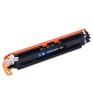 扬帆耐立CE312A(126A)黄色硒鼓粉盒 适用惠普HP CP1025 M175 176 177 275 佳能LBP7010/7018