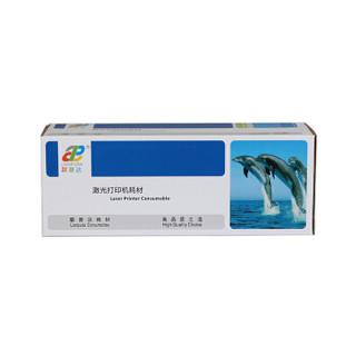 联普达(LIANPUDA)LPD350BK 黑色粉盒 适用惠普HP color LaserJet Pro MFP M176/M176FN/M177/M177FW