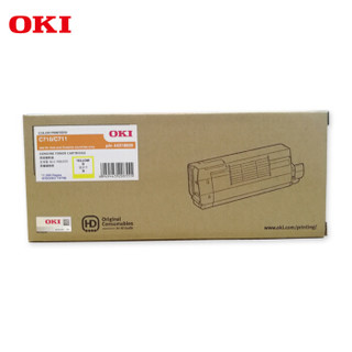 OKI C710/C711DN/WT黄色大容量墨粉粉盒 原装打印机原厂耗材 11500页 货号44318609