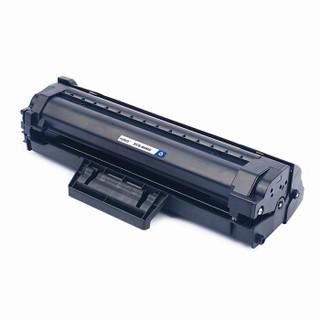 富士樱 MLT-D101S硒鼓 适用三星ML-2160/2161/2162/2165/2166W SCX-3400/3401/3405/3406 SF-761打印机墨粉盒
