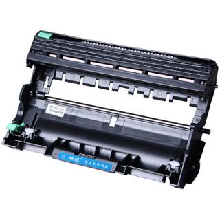 绘威 M228Z 硒鼓组件 硒鼓架适用富士施乐 M228b M228db M268dw M268z P228b P228db P268dw 打印机绘印版