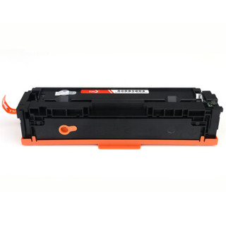 彩格CF511A蓝色硒鼓 204A打印机粉盒(适用惠普HP Colour LaserJet Pro M154a M154nw M180n M181fw)