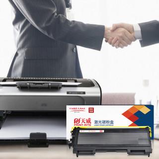 天威(PrintRite)TN2050 黑色墨粉盒 (适用兄弟 2040/2045/2070/2075/7010/7025 联想LJ2000/3120)