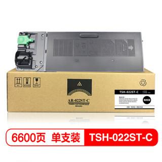 班图 TSH-022ST-C 适用夏普AR-022ST-C粉盒3818 4108 4818 4821 2018L 4021碳粉