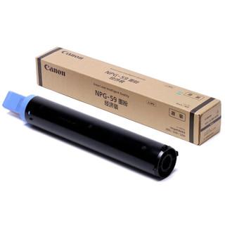 佳能(Canon)数码复合机NPG-59E BK原装黑色小容量墨粉(iR2202L/2002G/2002L/2204AD/2204TN/2204N/2204L)