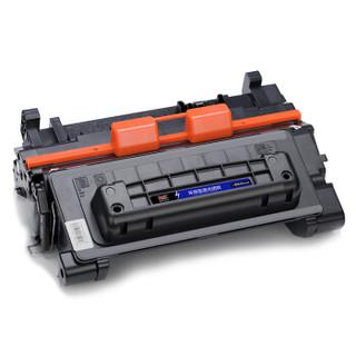 扬帆耐立CE390A 硒鼓 适用惠普M602n M601n M603n M4555f-商专版