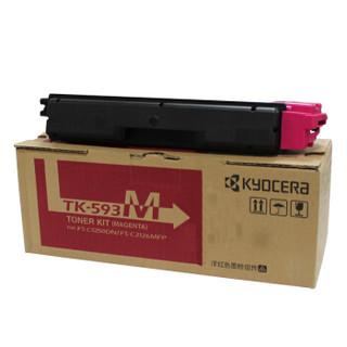 KYOCERA 京瓷TK-593红色墨粉 (适用FS-C2160MFP/2126MFP/C5250DN机型)