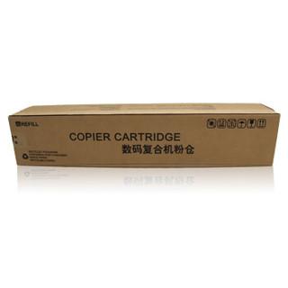 莱盛 LSWL-CAN-G51数码复合机粉盒复印机粉仓(适用于CANON IR2525I/2520I/2530I)