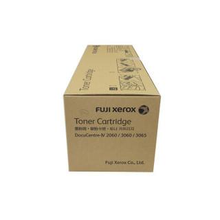 富士施乐(Fuji Xerox)CT201734 墨粉 (适用DocuCentre-IV 2060/3060/3065 第四代机型)