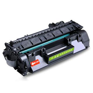 连盛 LS-CF280A 80A 易加粉黑色硒鼓粉盒2支装(适用惠普HP LaserJetPro M401d M401n M401dn M425dn MFP)