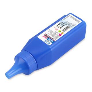 格之格 CF213A碳粉NT-TH213/323/543EM适用惠普CP1525N  CP1510 CM1312打印机硒鼓CE323A碳粉CB543A 红色