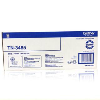 兄弟(brother)TN-3485 约8,000页 高容量墨粉盒