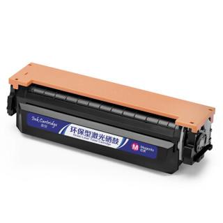 扬帆耐立CE413A 硒鼓 粉盒 适用于惠普M451NW HP305A HP300 HP400 M351A M375NW CE413A 红色-商专版
