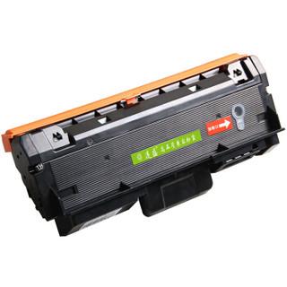 连盛LS-MLT-D116L/MLT-D116S易加粉粉盒墨粉盒(适用三星SL-M2626D M2626DN M2676N M2676FH M2876HN M2826)