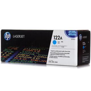 惠普(HP)LaserJet Q3961A 青色硒鼓(适用LaserJet 2550/2820/2840系列)