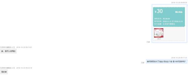 Dr.Yu 玉泽 皮肤屏障修护保湿霜 共100g(50g+5g*10)