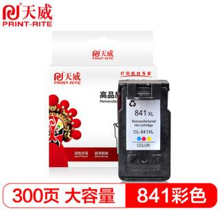天威(PrintRite)CL841墨盒 三色适用Canon MG3680 TS5180 MX538 MX528 458 398 378 438 518 MG4280 4180