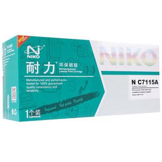 耐力(NIKO)N C7115A 黑色硒鼓 (适用惠普 LaserJet 1000/1200/3300/3330/3380MFP)