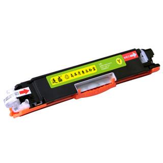 连盛LS-CE312A 126A 黄色易加粉硒鼓(适用惠普HP CP1025 M175a M175nw M275 佳能LBP7010C LBP7018C)