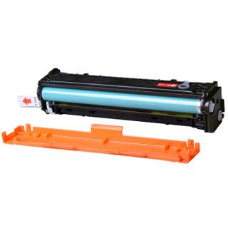 连盛LS-CF212A 131A黄色大容量易加粉打印机硒鼓(适用惠普HP LaserJet M251n M276n M276nw M276fn M276fnw