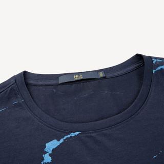HLA 海澜之家 HNTCJ2E025A 男士花纹短袖T恤