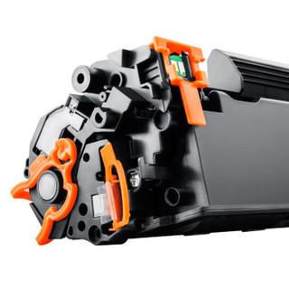 绘威CC388X 88X加大容量3支装388AD硒鼓适用惠普HP P1106 P1108 M128fw M1136 M1213nf M1216nfh绘印版