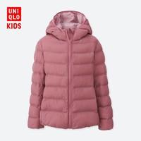 UNIQLO 优衣库 女童轻型WARM PADDED连帽外套