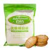 百钻优级绵白糖 细砂糖棉白糖 黄油饼干烘焙原料400g 6.2元