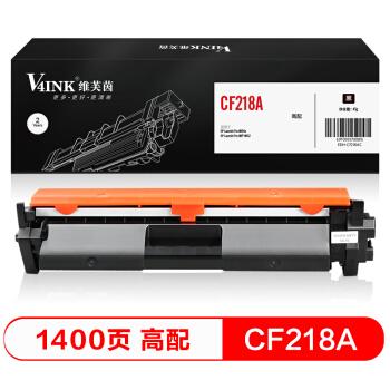 V4INK 维芙茵 cf218a硒鼓带芯片