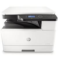 HP 惠普 M436DN A3双面黑白激光多功能一体机
