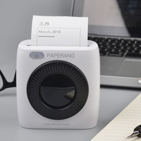 PAPERANG 喵喵机 P2 热敏打印机