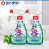 日本进口花王强力厨房去油污泡沫清洁剂400ml*2件套装 保税发 63元