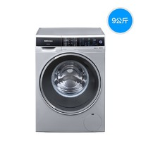 SIEMENS 西门子 XQG90-WM14U6680W 9公斤 滚筒洗衣机