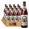 双11预售:Franziskaner教士啤酒小麦白啤酒500ml*12瓶 70.6元