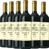 CASTILLO DE CAI 凯恩城堡 半甜红葡萄酒 750ml*6瓶 *2件 +凑单品 99元(满减优惠)