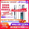 Gree/格力 KFR-72LW/NhZaB3W 3匹智能冷暖变频客厅空调立式柜机 7599元