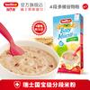 familia瑞氏麦瑞士进口宝宝米粉辅食米糊婴儿营养麦片4段单盒 89元