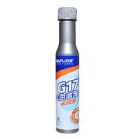 巴孚(BAFU)G17汽油添加剂 经典型 单瓶装