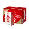 银鹭花生牛奶250ml*16整箱节日礼盒早餐奶新老包装随机发 28.9元(需用券)