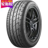 普利司通(Bridgestone)轮胎/汽车轮胎 215/50R17 91W 搏天族 POTENZA RE003 适配标致408/雪铁龙C4L/杰德