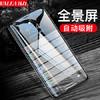 瓦力 苹果X钢化膜 iPhone x/10钢化膜全屏覆盖高清手机保护膜 黑色 19.9元
